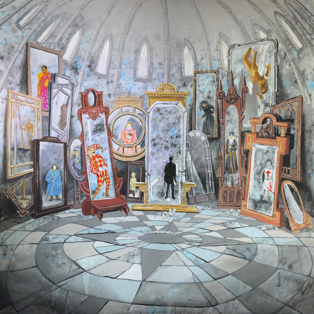Zeichnung von einem Raum mit vielen Spiegeln